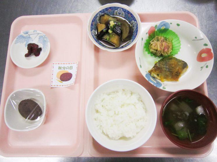 gyouj_food-4