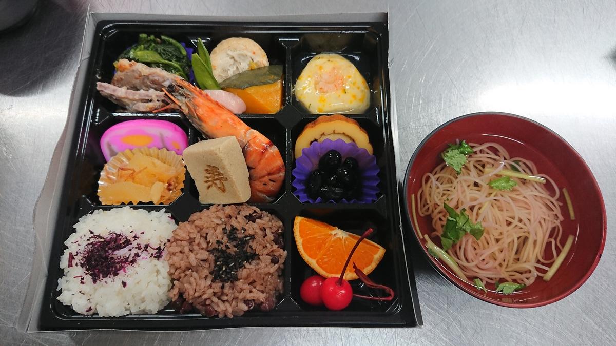 編01-01-lunch