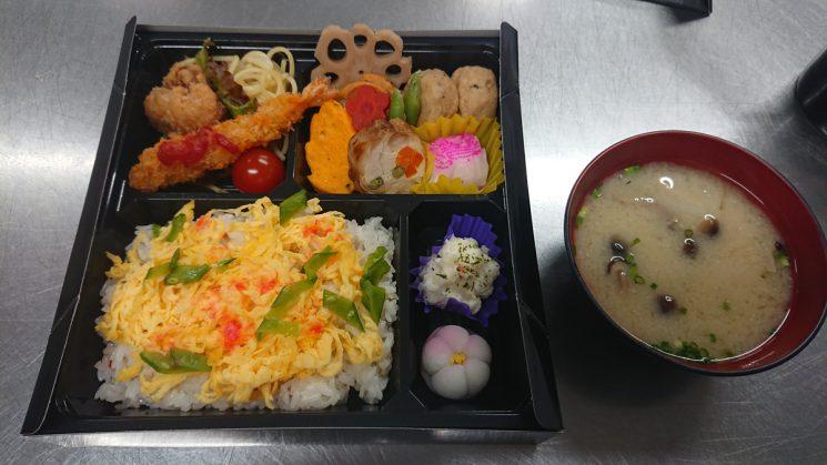 編01-02-lunch